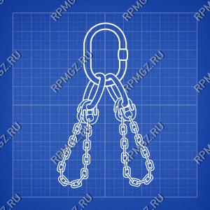 Строп цепной кольцевой 2СЦ (8 класс прочности)